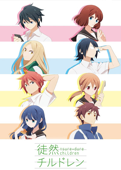 Tsurezure Children Episode 6
